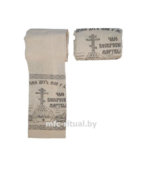 Рушник для ритуальных услуг