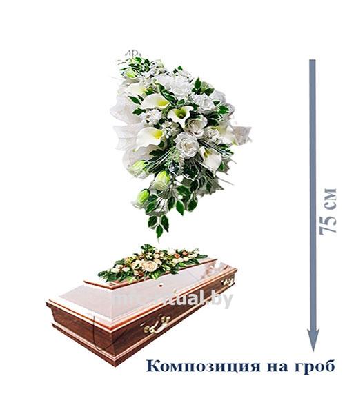 """Цветочная композиция """"КМ1Б"""""""