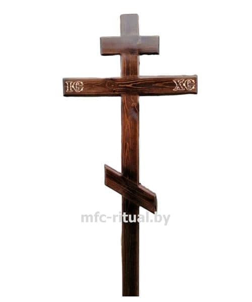 Крест восьмиконечный православный