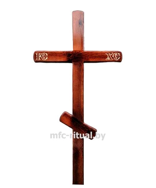 Крест православный широкий