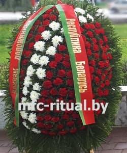 Траурная лента (Беларусь)